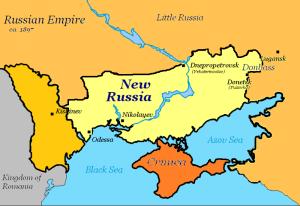 Ucrania en tiempos de Imperio Ruso